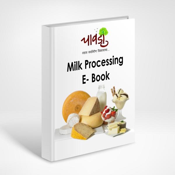Milk Processing ebook