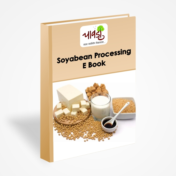 Soyabean Processing ebook