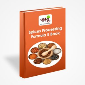Spices Processing Formula EBook