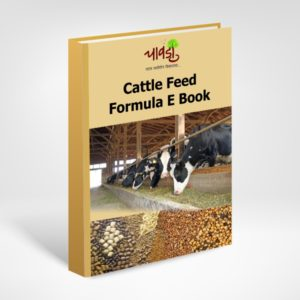 Cattle Feed Formula E Book