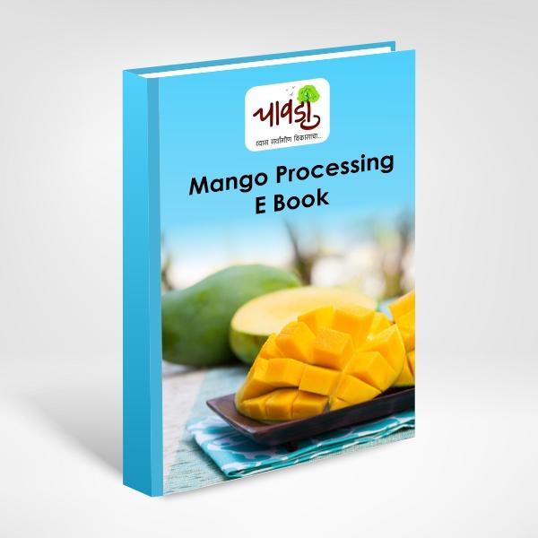 Mango Processing EBook