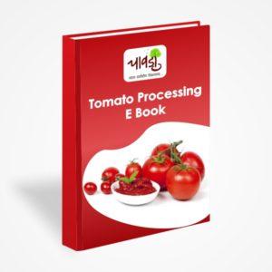 Tomato processing ebook
