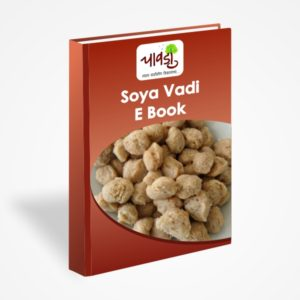 soya vadi making ebook