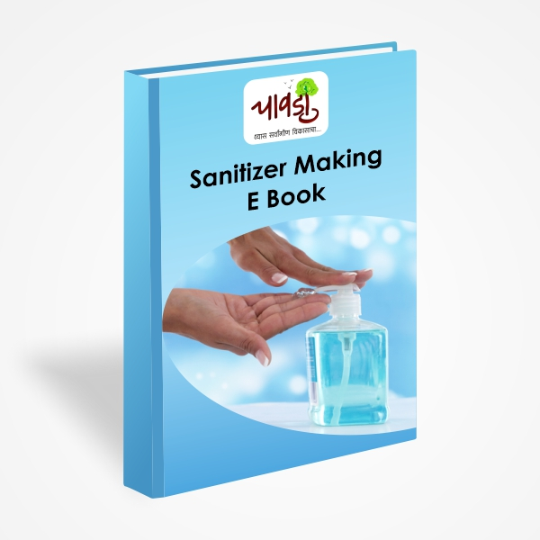 Sanitizer Making Ebook