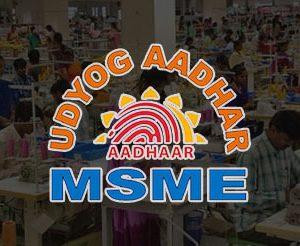 udyam aadhar registration