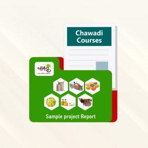 Chawadi Course