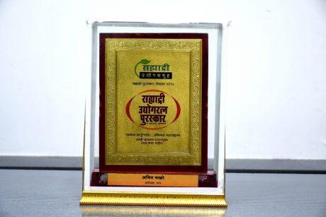 chawadi award 3
