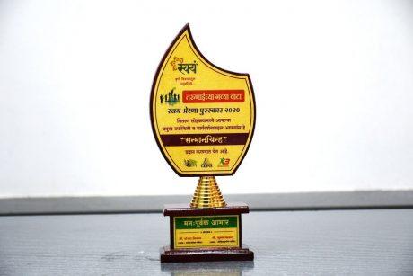 chawadi award 4