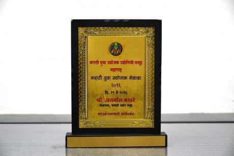 chawadi award 5
