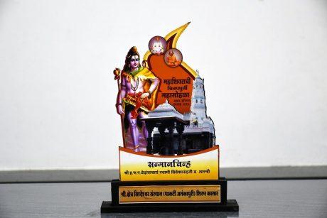 chawadi award 6