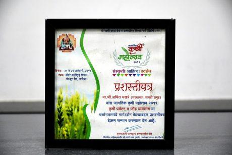 chawadi award 8