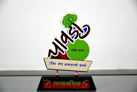 chawadi award 9