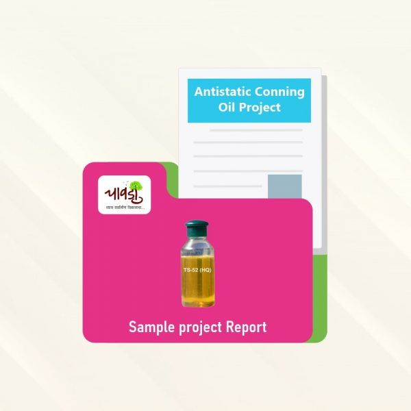 Antistatic Conning Oil Sample Project Report