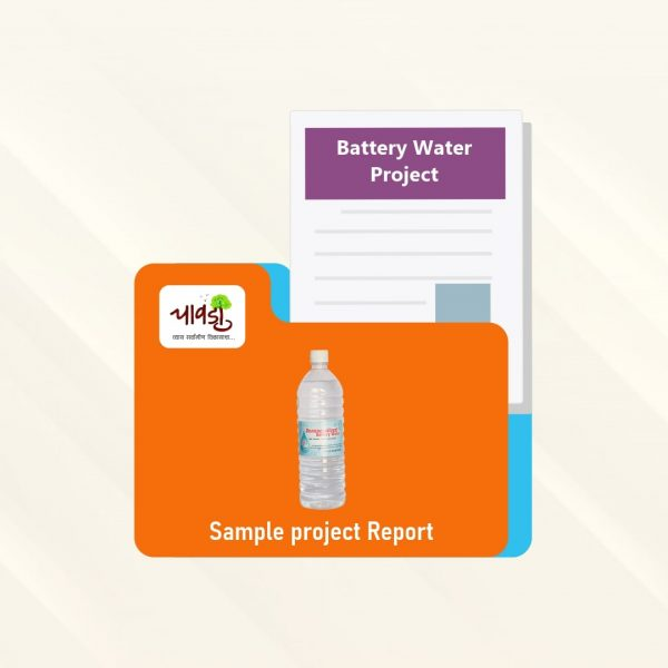 Battery Water Sample Project Report