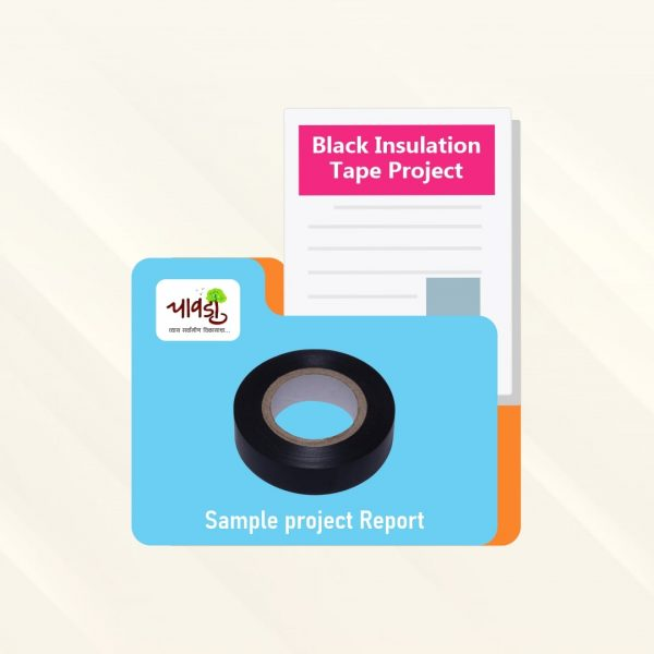 Black Insulation Tape Sample Project Report