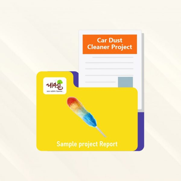 Car Dust Cleaner Sample Project Report