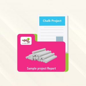 Chalk Sample Project Report
