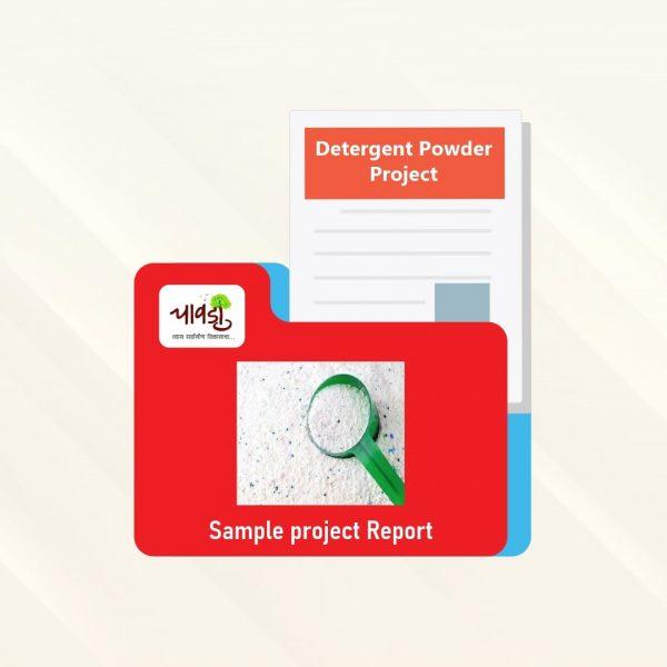 Detergent Powder Sample Project Report