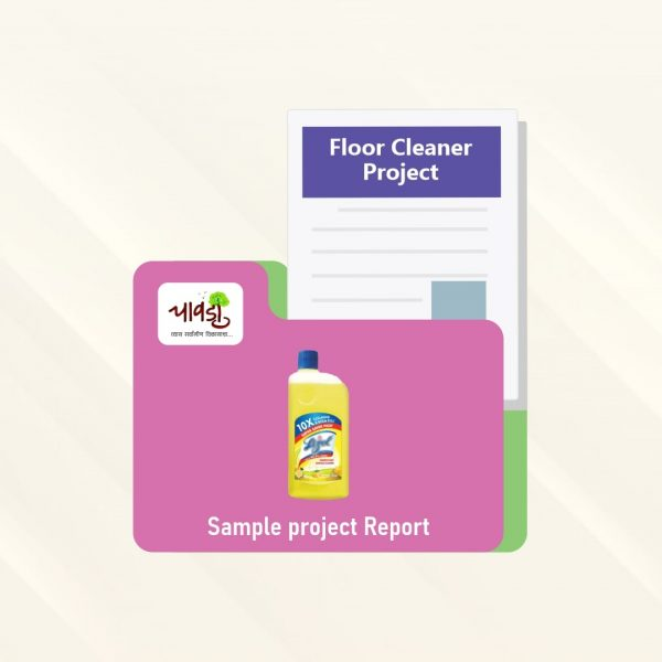Floor Cleaner Sample Project Report