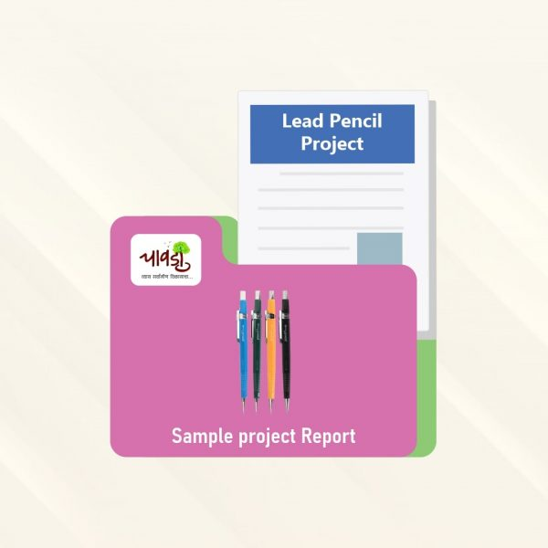 Lead Pencil Sample Project Report