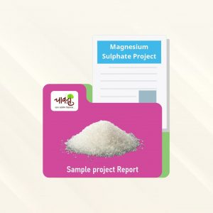 Magnesium Sulphate Sample Project Report