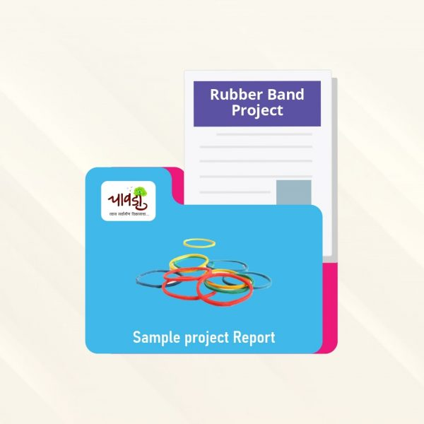 Rubber Band Sample Project Report