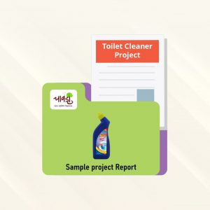 Toilet Cleaner Sample Project Report