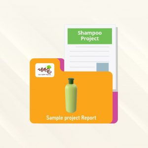 Shampoo Sample Project Report