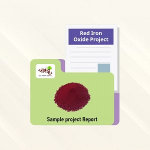 Red Iron Oxide Sample Project Report