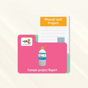 Phenyl Unit Sample Project Report