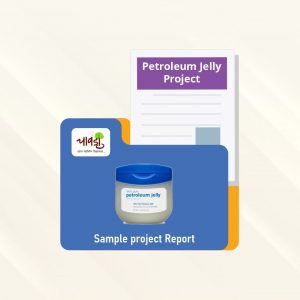 Petroleum Jelly Sample Project Report