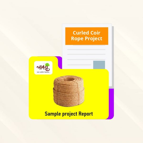 Sample Project Report