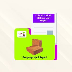 Coir Pith Block Making Unit Sample Project Report