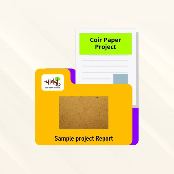 Coir Paper Sample Project Report