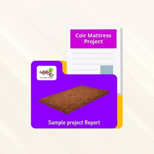 Coir Mattress Sample Project Report