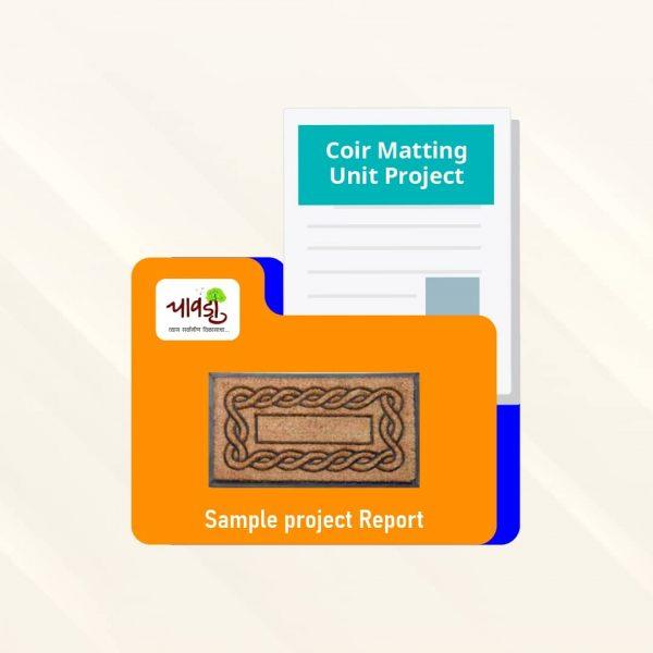 Coir Matting Unit Sample Project Report