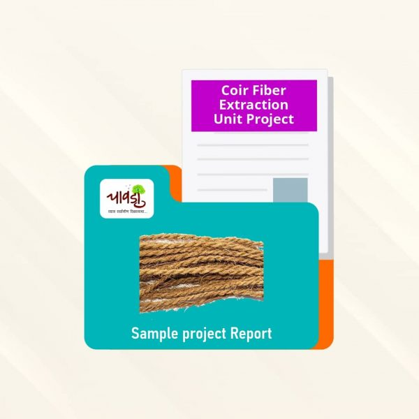 Coir Fiber Extraction Unit Sample Project Report