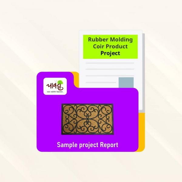 Rubber Molding Coir Product Sample Project Report