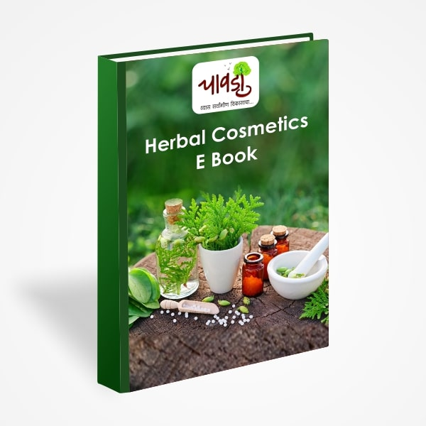 Herbal cosmetics E Book