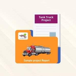 Tank Truck Sample Project Report
