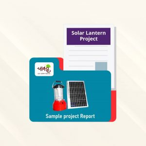 Solar Lantern Sample Project Report