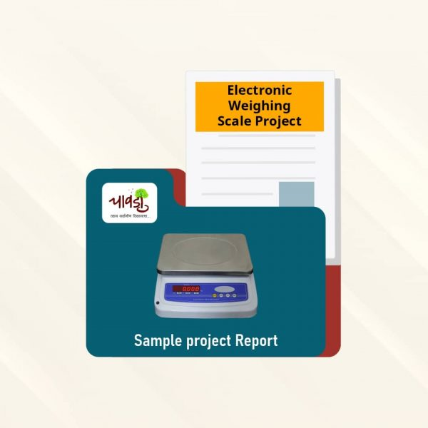 Electronic Weighing Scale Sample Project Report