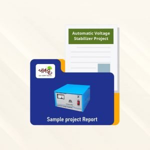 Automatic Voltage Stabilizer Sample Project Report