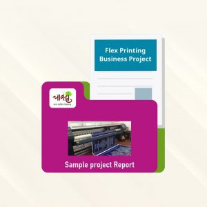 Flex Printing Business SRP