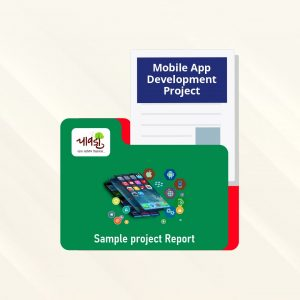 Mobile App Development SPR