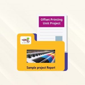 Offset Printing Unit SPR