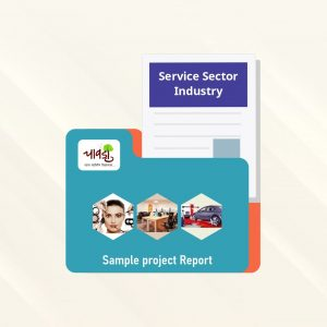 Service sector industry
