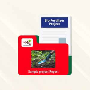 Bio Fertilizer SPR
