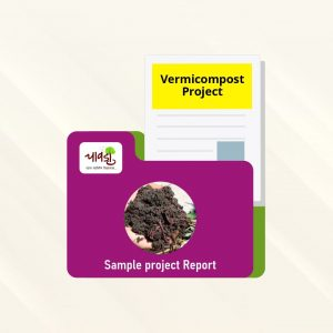 Vermicompost SPR