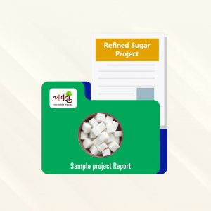 refined sugar SPR